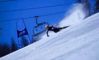 Visuel du projet Le SKI Alpin, mon sport, ma passion, mes objectifs