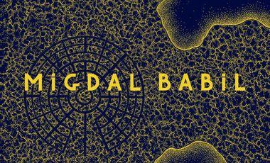 Project visual Migdal Babil