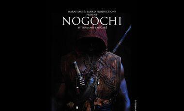 Visueel van project NOGOCHI - Le film