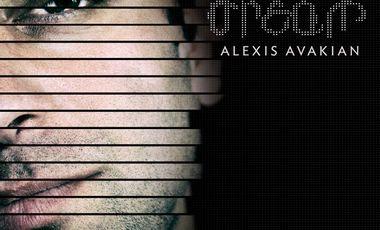 """Visuel du projet Alexis AVAKIAN Quintet deuxième album  """"Hi Dream"""""""