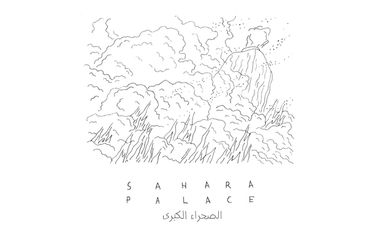 Project visual Sahara Palace - court métrage animé