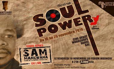 Project visual FESTIVAL SOUL POWER KONGO