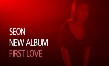 Project visual SEON 1er Album First Love