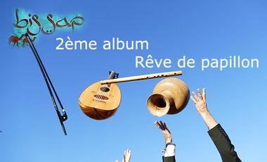 """Visueel van project BISSAP-2ème ALBUM  """"Rêve de papillon"""""""