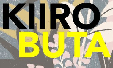 Project visual Jaune Cochon  #KIIRO BUTA