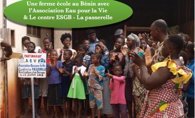 Visueel van project Une ferme-école au Bénin avec l'association Eau pour la Vie