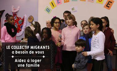 Project visual Le Collectif Migrants a besoin de vous: Aidez à loger une famille