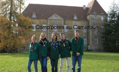 Visuel du projet Les Comp'potes au Cameroun