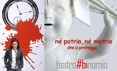 Project visual Né patria, né matria (che ci protegga)