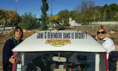 Project visual Jane & Bérengère dans le désert !