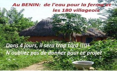 Visueel van project AU BENIN: De l'eau pour la ferme agro ecologique et les villageois