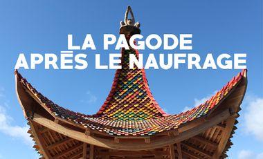 Project visual La pagode après le naufrage