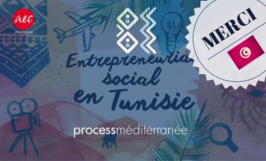 Visuel du projet Soutenir l'entrepreneuriat social en Tunisie
