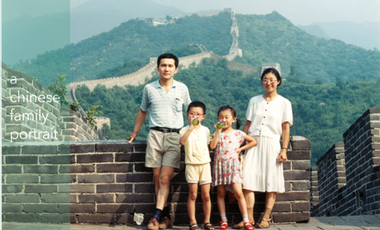 Project visual A Chinese Family Portrait