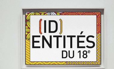 Visuel du projet (id)entités du 18e