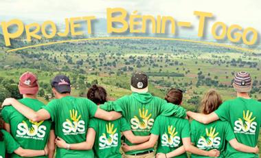 Visueel van project Projet humanitaire S.O.S au Bénin-Togo