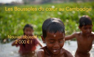 Visuel du projet Les Boussoles du Coeur au Cambodge !