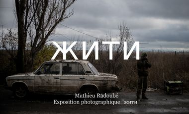 """Project visual Exposition photographique """"жити"""""""