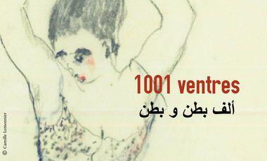 Project visual 1001 ventres | ألف بطن و بطن