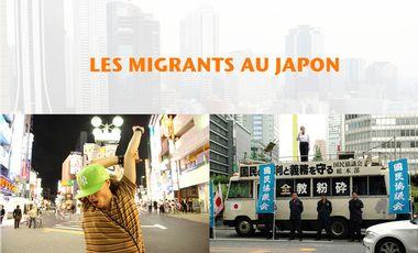 Visuel du projet Les migrants  au Japon