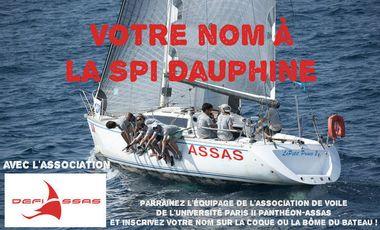 Project visual Votre nom à la Spi Dauphine