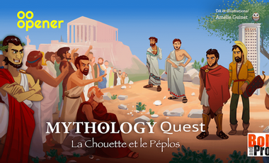 Visuel du projet Mythology Quest - La Chouette et le Péplos
