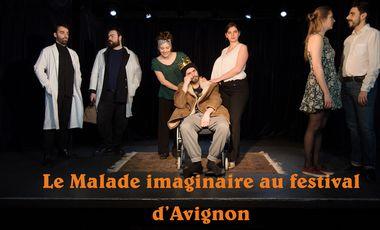 Visueel van project Le Malade imaginaire au festival d'Avignon