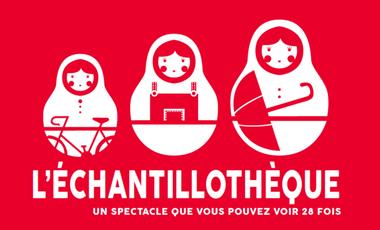 Project visual L'ÉCHANTILLOTHÈQUE AU FESTIVAL D'AVIGNON