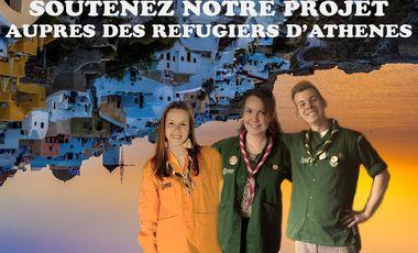 Visueel van project PROJET DE SOLIDARITÉ INTERNATIONALE AU SEIN D'UN CAMP DE RÉFUGIÉS EN GRECE