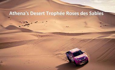 Project visual Athena's desert - Rallye Trophée Roses des Sables