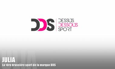 Visueel van project Création de Julia, la 1ère brassière sport de la marque DDS