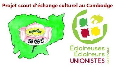 Visuel du projet Projet d'échange culturel et d'animation au Cambodge