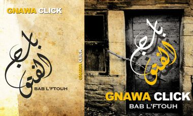 Project visual Album Gnawa Click