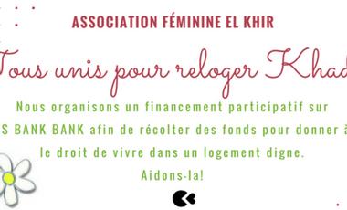 Visueel van project Tous unis pour reloger Khadija.