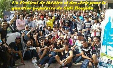 Visuel du projet Un festival de théâtre pour un quartier populaire