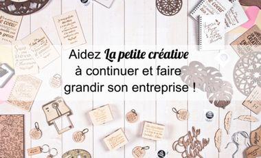 Visueel van project La petite créative a besoin de vous !