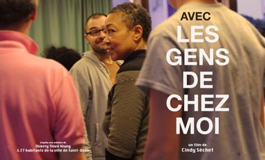Project visual AVEC LES GENS DE CHEZ MOI