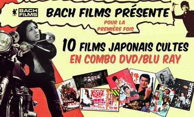Visuel du projet Bach Films vous présente 10 films cultes japonais en DVD/BLU-RAY