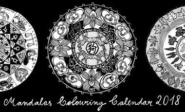 Visuel du projet Spiritual Mandala Colouring Calendar 2018