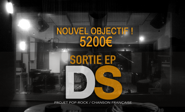 Project visual DS sort son premier EP