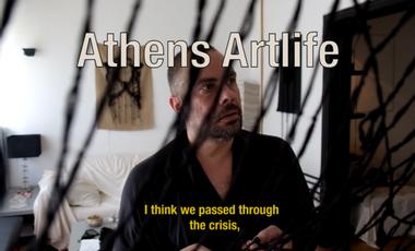 Visueel van project Athens Artlife